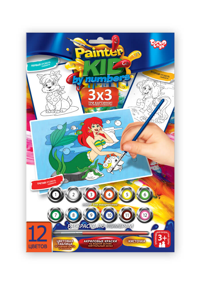Painter Kid by numbers
