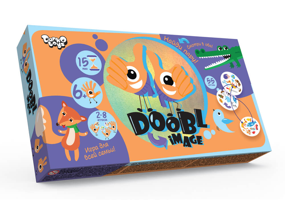 Doobl Image