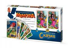 Memoria – сказки