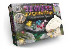 JEWELS EXCAVATION