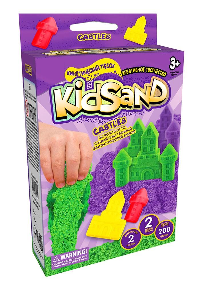 KidSand Mini