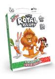 «The Royal Bluff» съедобное-несъедобное