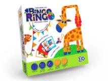 BINGO RINGO