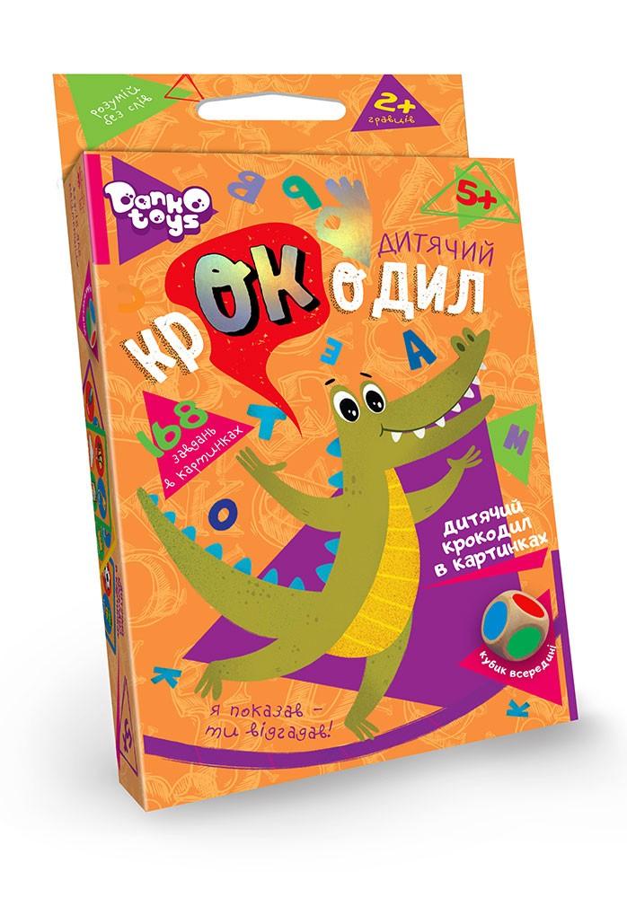 «Детский Крокодил» 28 карт