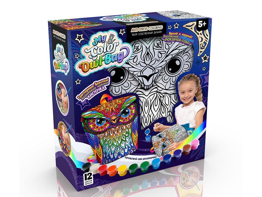 My Color Owl-Bag