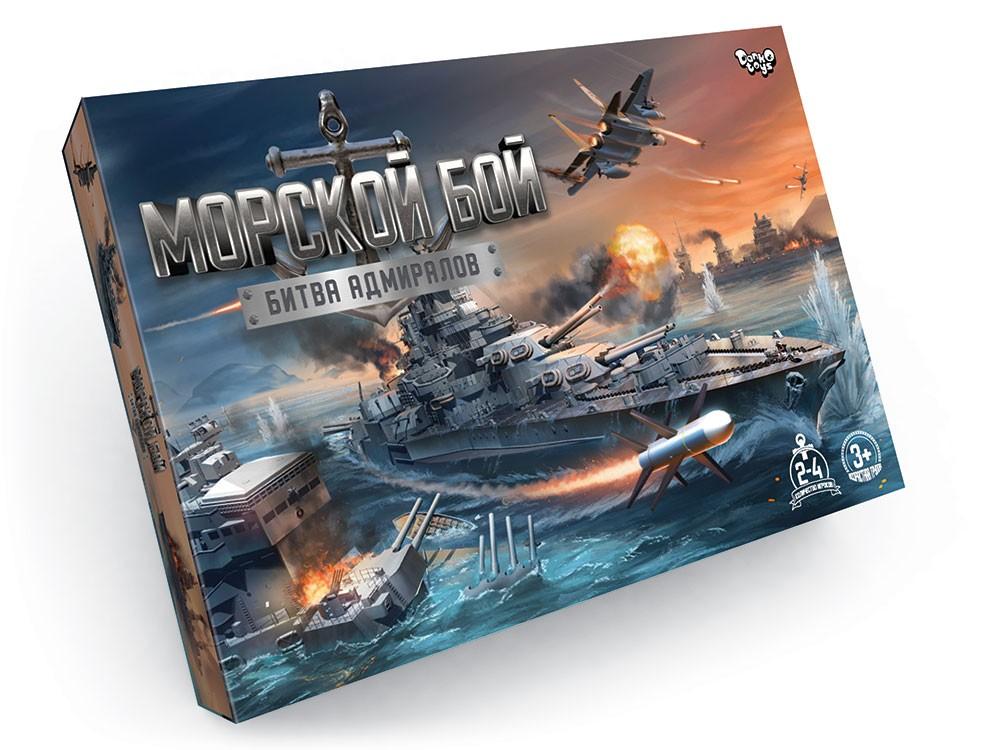 Морський бій. Битва адміралів